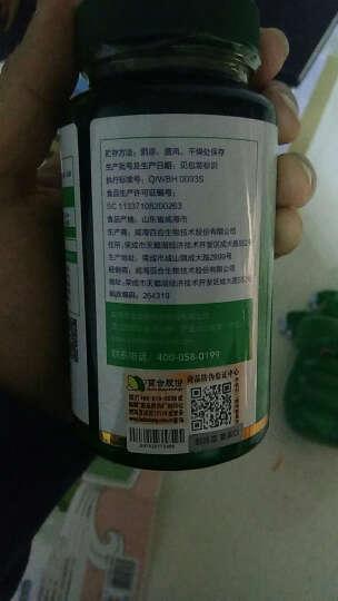 百合康牌 牛初乳压片糖(咀嚼片) 1000mg*100片 晒单图