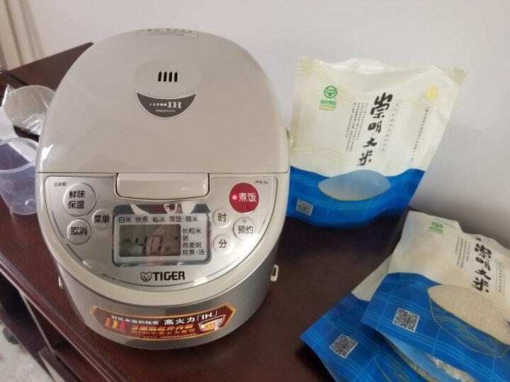 华盛昌(CEM)DT-886 耳温枪 测温枪 宝宝婴儿温度计 红外线电子体温计/人体测温仪 晒单图