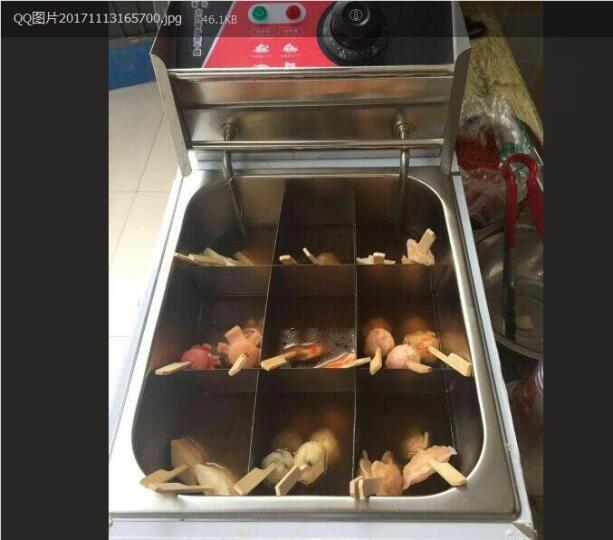 关东煮机器商用麻辣烫设备串串香煮丸子机器 加长12格 晒单图