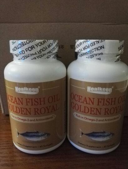 Healkeen 三倍欧米伽-3 高浓度 深海鱼油软胶囊 美国原装进口 60粒*2瓶 晒单图