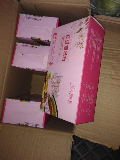 秀尔魅 红豆薏米粉20袋500克红豆薏米枸杞熟薏仁粉粥 2盒红豆薏米粉 晒单图