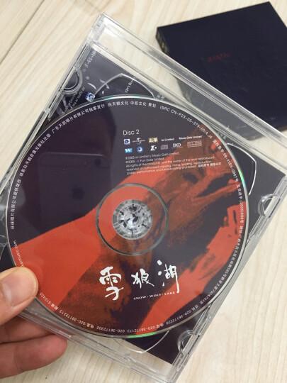 张学友:雪狼湖全新国语版(2CD) 晒单图