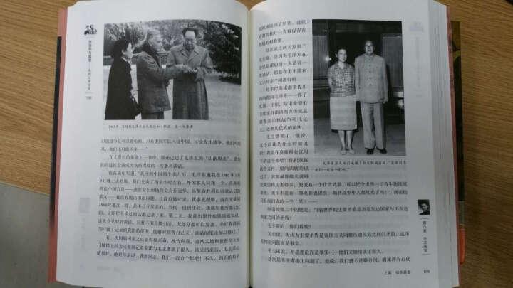 我的父亲母亲 乔冠华与龚澎 晒单图