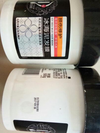迪彩(Decolor) 修复精华润发露护发喷雾头发柔顺保湿免洗护发素精华素防毛躁 润发露200g 晒单图