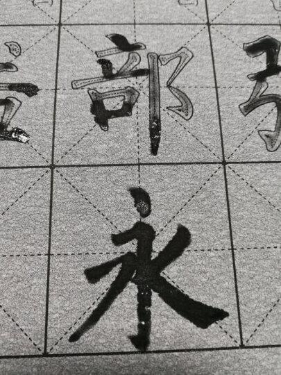 毛笔水写字帖欧颜柳王体楷行书教程描红万次书写初学入门书法练习册 柳公权玄秘塔碑 晒单图