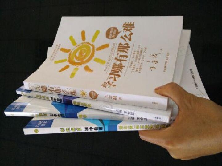 王金战系列图书:轻松搞定初中物理运动/声/物态变化/光/质量 晒单图
