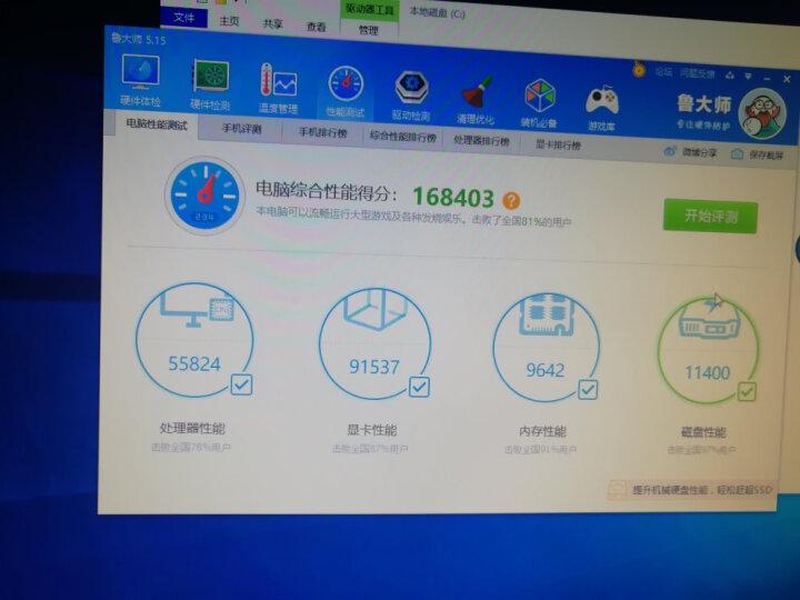 九州风神(DEEPCOOL) 冰凌 MINI 旗舰双刃版 CPU散热器(多平台/支持AM4/2热管/8CM/双风扇/预涂硅脂) 晒单图