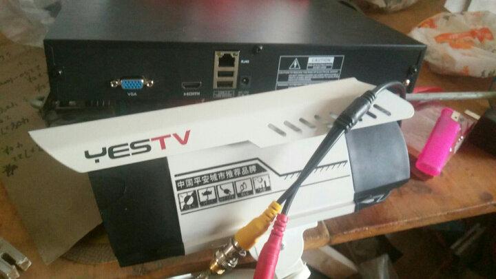 雅视威(YESTV)模拟监控摄像头高清1200线红外夜视摄像机监控器 室外防水工程探头 白光灯日夜全彩四灯枪机-HD9004M 16mm 晒单图