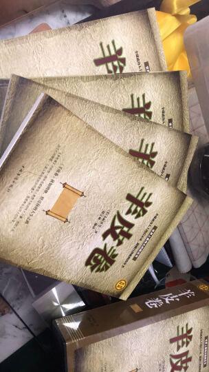羊皮卷人性的弱点全集新版盒装全四册卡耐基成功励志经典书籍人际交往关系口才语言的突破训练羊皮卷全书 晒单图