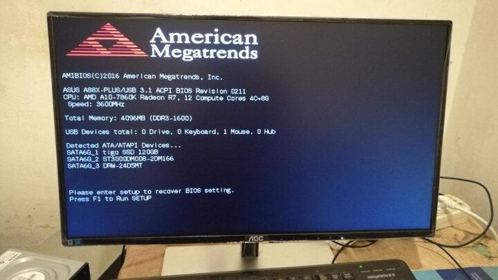 赠品 购买AMD R5 3500X盒装CPU 送 爱奇艺会员年卡 单拍不发 晒单图