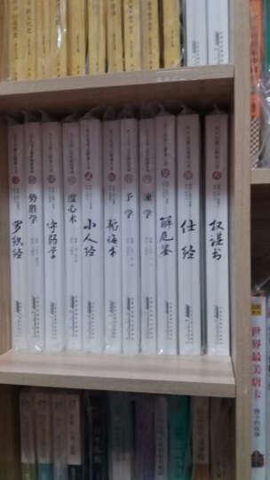 白话资治通鉴(精装全6册) 晒单图
