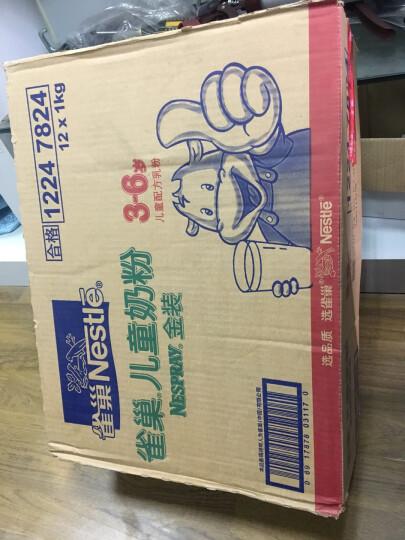 贝亲(Pigeon)新生儿奶瓶哺喂成长豪华礼盒 OA07(贝亲奶瓶160+240ml+安抚奶嘴+奶粉盒+奶瓶奶嘴刷) 晒单图