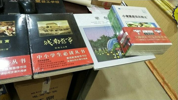 中小学生必读丛书:80天环游地球 晒单图