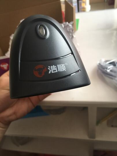 浩顺(Hysoon)S9600激光条码扫描枪扫码枪扫描器USB接口即插即用 有线一维扫描枪(黑色) 晒单图