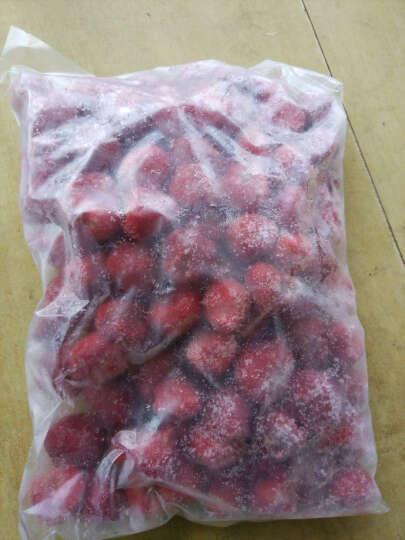 水果兄弟 冷冻草莓速冻草莓冰冻草莓果汁新鲜水果烘焙蛋糕牛奶油草莓冰淇淋1KG多省5份包邮 晒单图