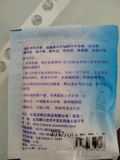 活氧除垢剂 10克袋装 晒单图