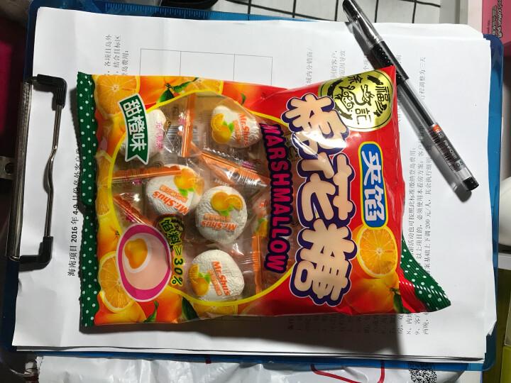 徐福记 儿童糖果 喜糖软糖 夹馅棉花糖 甜橙子味 办公室休闲零食点心64g 晒单图
