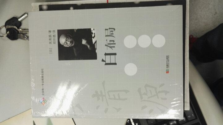 三国演义(注音版)/少儿必读金典 晒单图