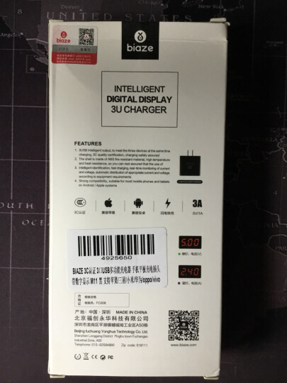 毕亚兹 苹果手机充电器 安卓快充充电头 数据线充电插头 支持平板华为小米三星OPPO 3口USB数字显示黑色 晒单图
