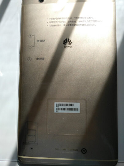 华为(HUAWEI)M3 8.4英寸 平板电脑(2560x1600 麒麟950 哈曼卡顿音效 4G/32G WiFi)日晖金 晒单图