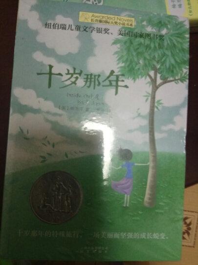 汤小团纵横三国卷(套装共8册) 晒单图