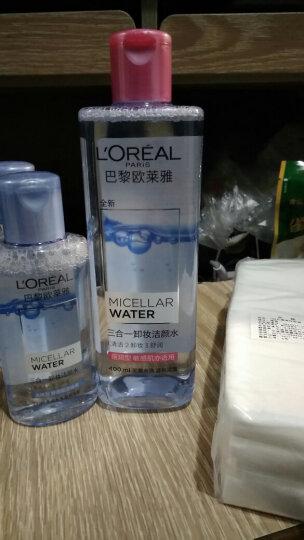 欧莱雅(LOREAL)三合一卸妆洁颜水深层清洁魔力水套装(倍润型400ml+95mlx3(随机发)) 晒单图