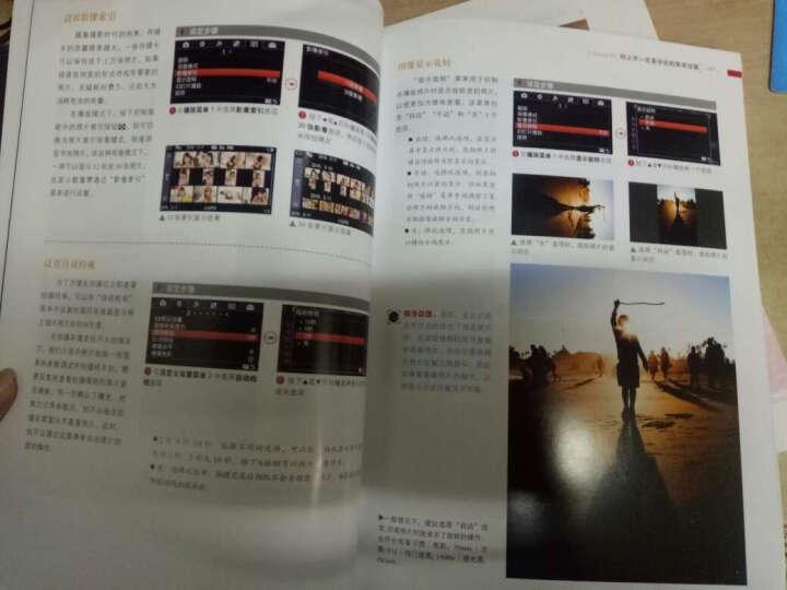 SONY α6300/α6000微单摄影技巧大全 微单摄影教程书籍 晒单图