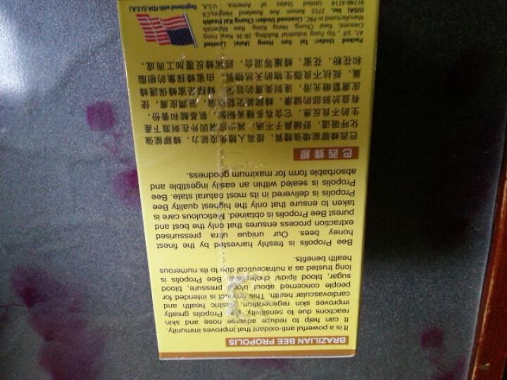 【拍3免1】康维宝(KonWeiPo)巴西蜂胶软胶囊100粒/瓶增强免疫力提高抵抗力 晒单图