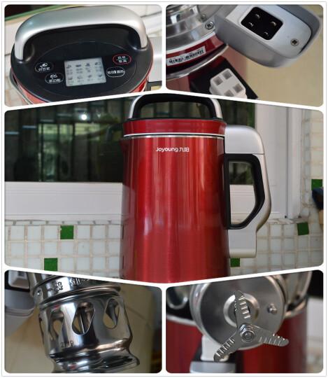 九阳(Joyoung)豆浆机免滤家用全自动多功能彩钢DJ13B-C656SG 晒单图