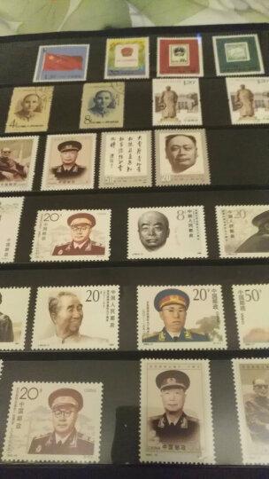 东吴收藏 面值3.2元 4枚一版80分0.8元邮票之三 集邮 个性化 小版张 金蛇富贵 晒单图