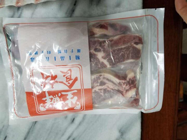 御鲜轩 澳洲牛肉安格斯雪花牛仔骨500g生牛肉3-5片 袋装 进口生鲜 晒单图