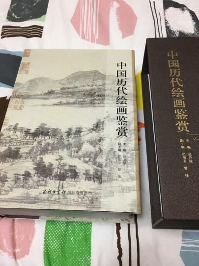 唐诗鉴赏辞典 晒单图