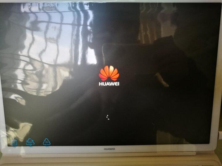 华为(HUAWEI) MateBook E 笔记本电脑M3 i5 12英寸轻薄平板二合一商务办公电脑 【i5 4G 256G香槟金】粉色键盘 官方标配+原装触控笔 晒单图