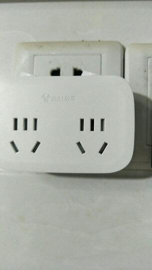 公牛(BULL)GN-932K 一转二插座 转换插头/转换插座/转换器/国标电源转换器 晒单图
