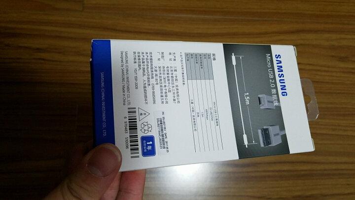 三星(SAMSUNG)USB2.0手机快充数据线/充电线 原装数据线 安卓 1.5米 支持S7edge/S6edge+/Note5/Note4/S4 晒单图