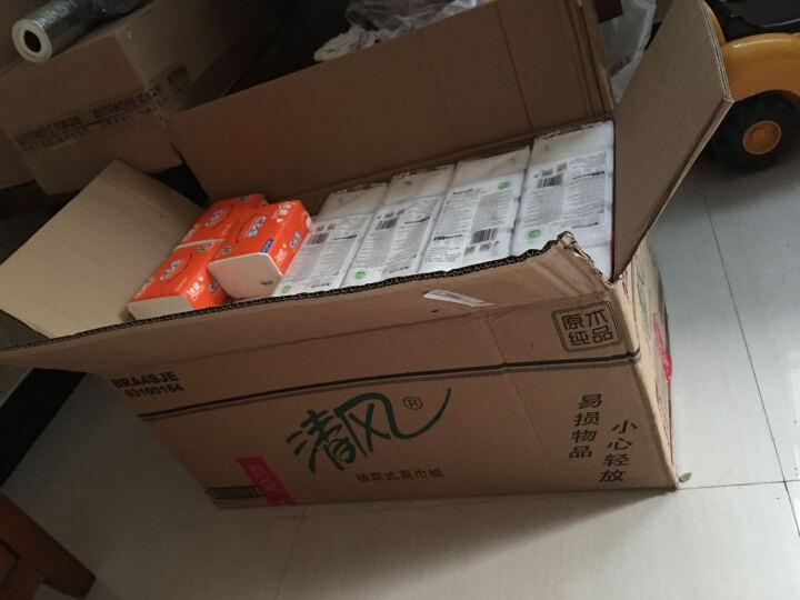 洁柔(C&S)抽纸 Lotion保湿锁水 柔润3层100抽面巾纸*12包 无香(整箱销售 高端软抽 新生儿/鼻敏感适用) 晒单图