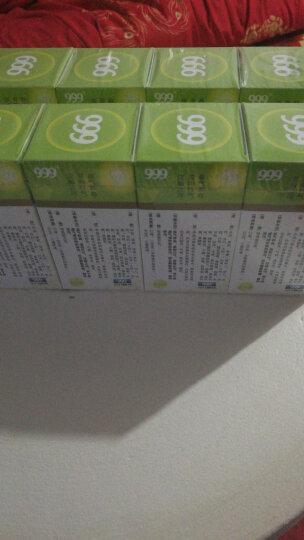 999(三九) 香砂养胃丸 9g*10袋 晒单图