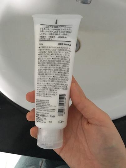 【日本原装】无印良品 MUJI 自然亲肤粉底液  亮米色 30g/瓶 保湿遮瑕 晒单图