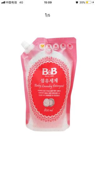 保宁(B&B)奶瓶清洁剂 (液体型-补充装) 500ml 晒单图