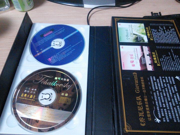 音乐殿堂之伟大的音乐家(古典爵士)(10CD) 晒单图