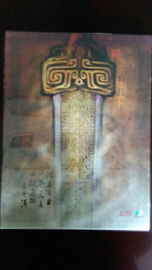 轩辕剑历代音乐集:剑咏轩辕(4CD)(京东专卖) 晒单图