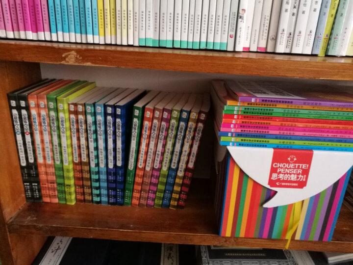 美国学生游戏与素质训练手册:培养孩子合作、自尊、沟通、情商的103种教育游戏 晒单图