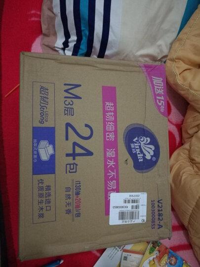 维达(Vinda) 纸巾 家庭组合装 24包手帕纸+6包软抽+9卷卷纸(整箱销售) 晒单图