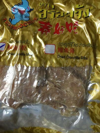 【泰好吃授权直营】泰国泰好吃牌鳄鱼肉干煲汤型 鳄鱼肉干煲汤100g*1包 晒单图