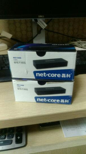 磊科(netcore) NS108D 8口百兆交换机  即插即用 8口百兆(顺丰包邮) 晒单图