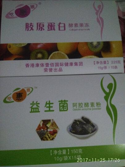 臻仙坊 蓝莓酵素粉 果蔬孝素粉 非酵素梅果冻 1袋 晒单图