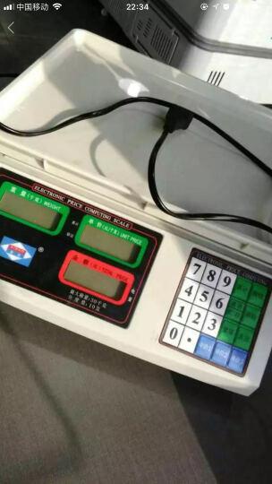 爱宝(Aibao)ACS-SP 电子计价秤 电子桌称 台秤  电子称  液晶显示 晒单图