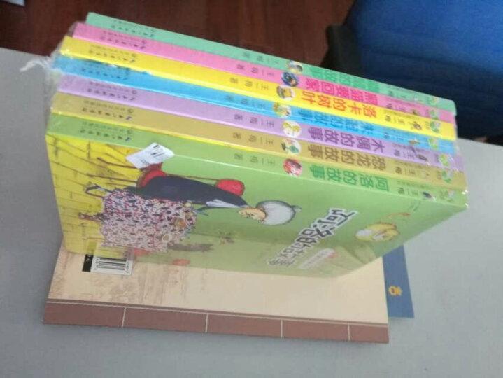 王一梅七彩童话故事系列(套装共7册) 晒单图