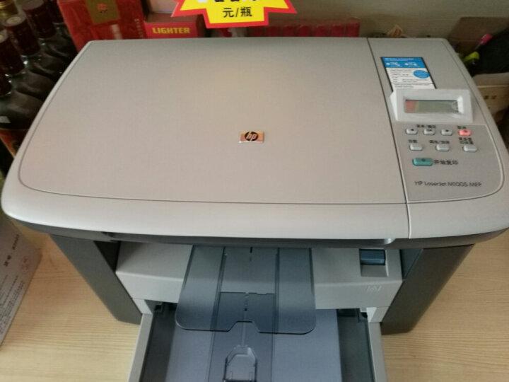 惠普(HP)LaserJet M1005 黑白激光一体机(打印 复印 扫描)多功能打印机 晒单图
