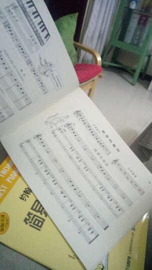 约翰·汤普森简易钢琴教程(套装1-3册 原版引进)  晒单图